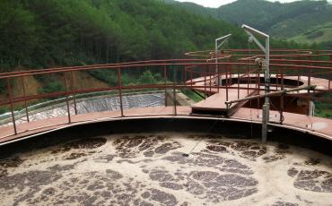 生态环境部发布《排污许可管理条例(草案征求意见稿)》